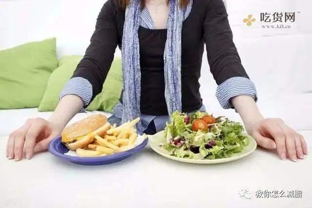 正常吃饭,一周瘦十斤的方法插图1