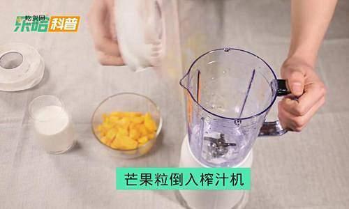 芒果怎么吃,最新吃芒果方法,怎样吃芒果最轻松图解缩略图