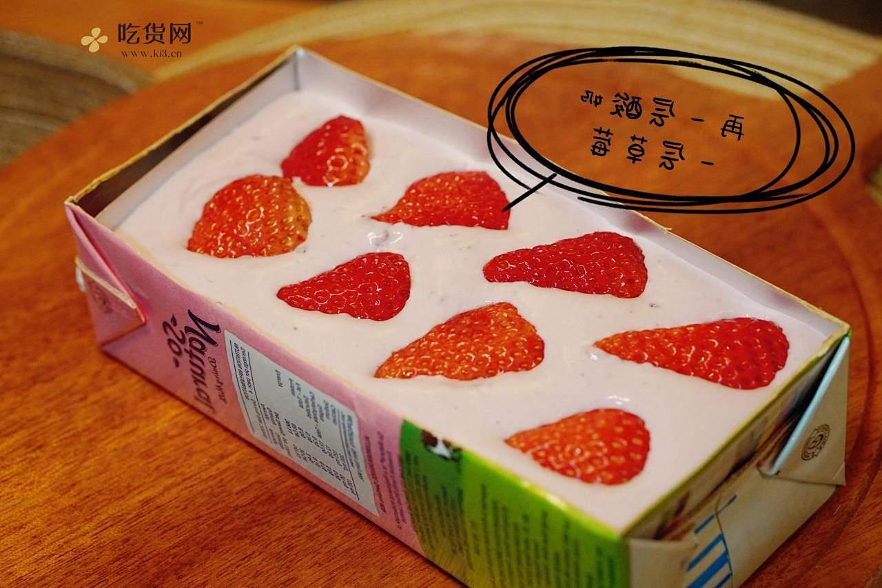 莓果厚切酸奶|雪糕的做法 步骤6