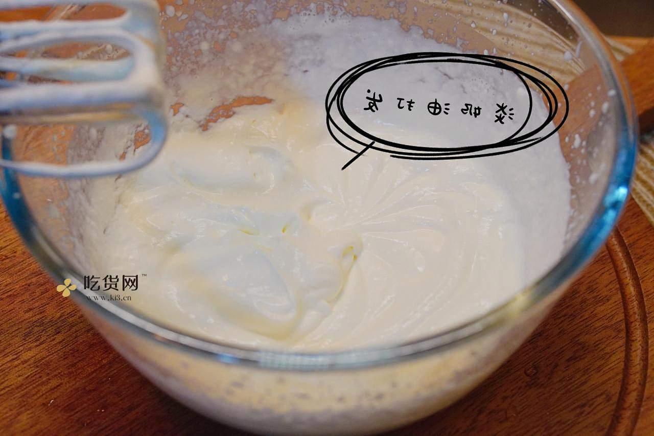 莓果厚切酸奶|雪糕的做法 步骤2