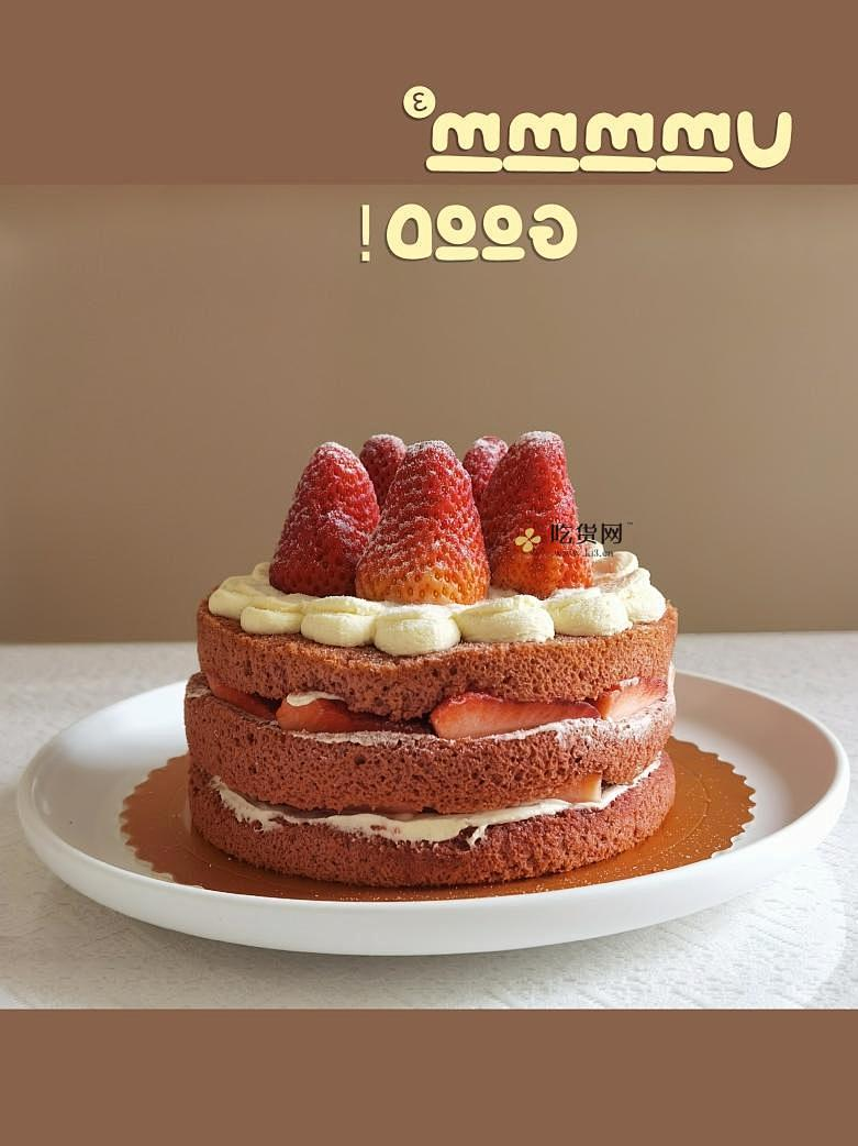 红红火火红丝绒草莓戚风蛋糕的做法 步骤17