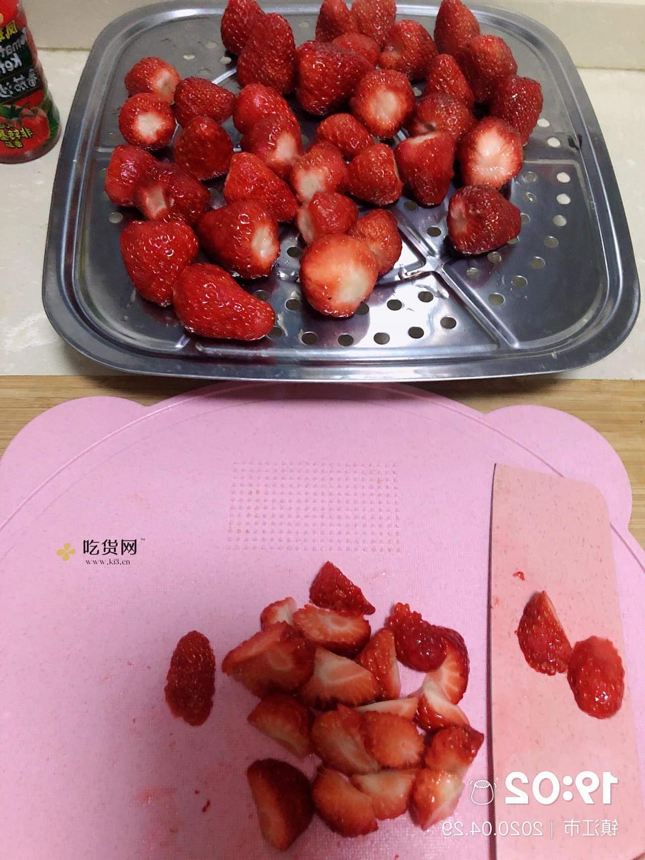 自制草莓酱(超详细)的做法 步骤1