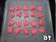 彩绘草莓蛋糕卷的做法 步骤16