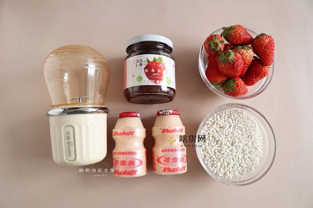 草莓多多西米露的做法 步骤1