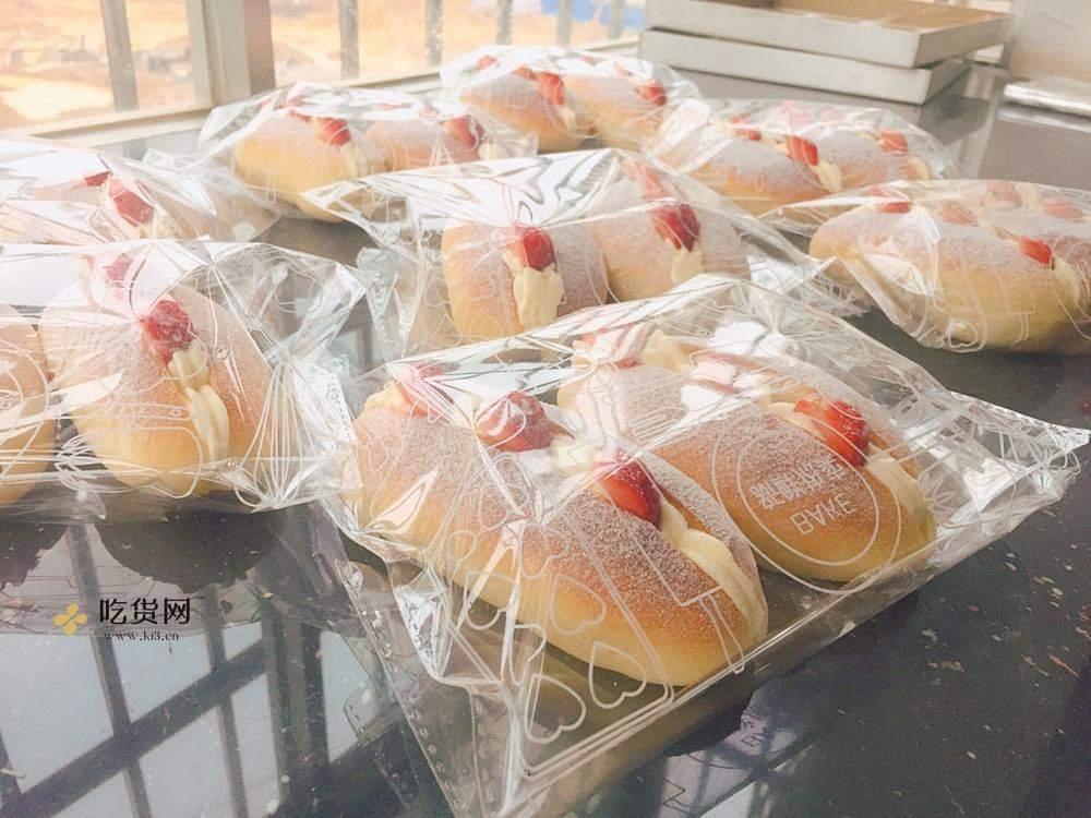 颜值奶油草莓甜心小面包的做法 步骤15
