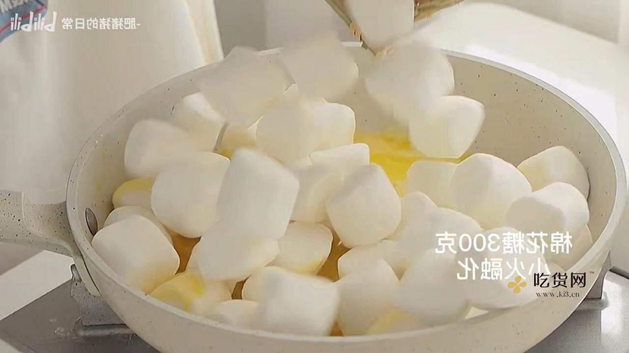 草莓开心果牛轧糖的做法 步骤4