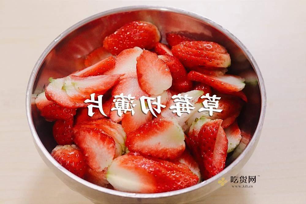 糖腌草莓的做法 步骤2