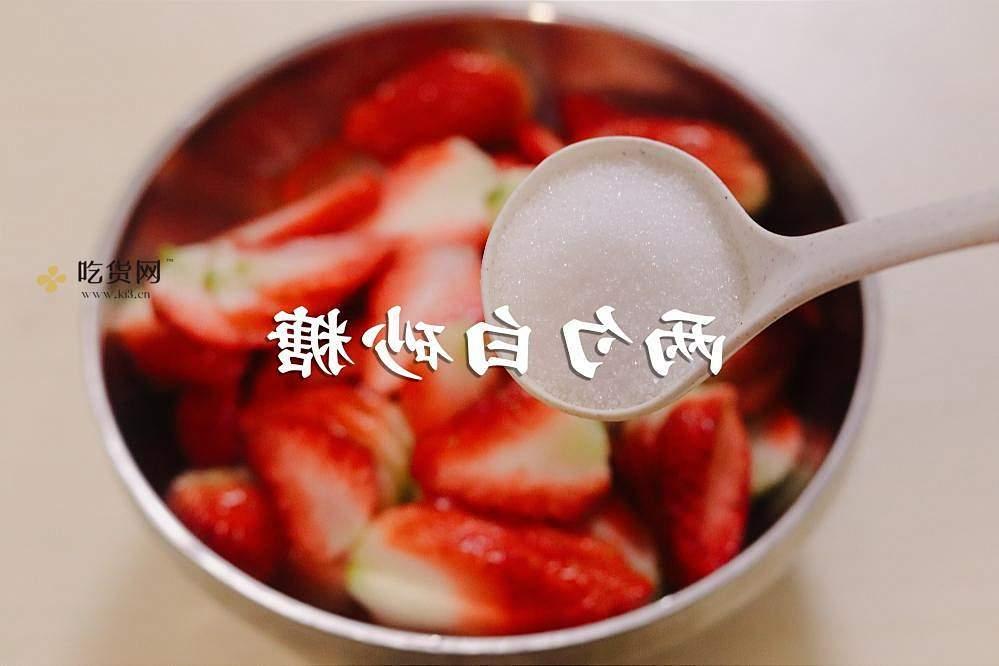 糖腌草莓的做法 步骤3