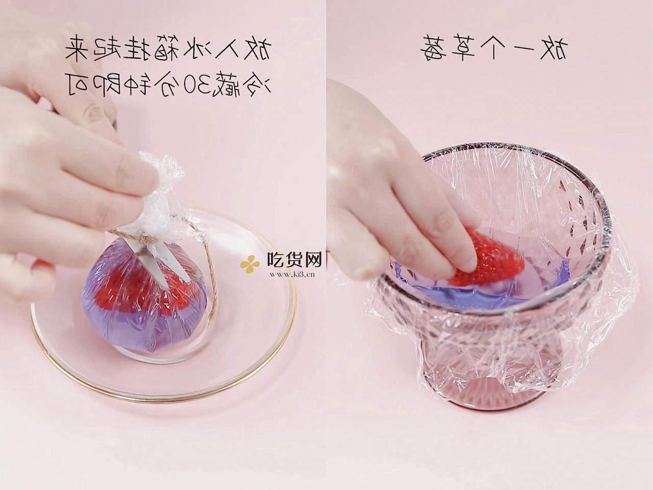 免烤箱免打发!小红书爆款草莓琉璃果子的做法 步骤3