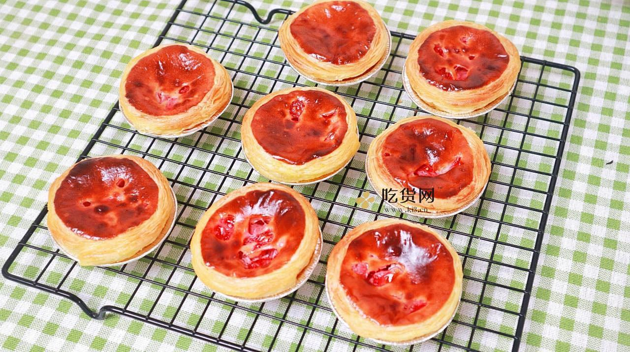 春天的草莓乳酪挞(蛋挞皮版)的做法 步骤9