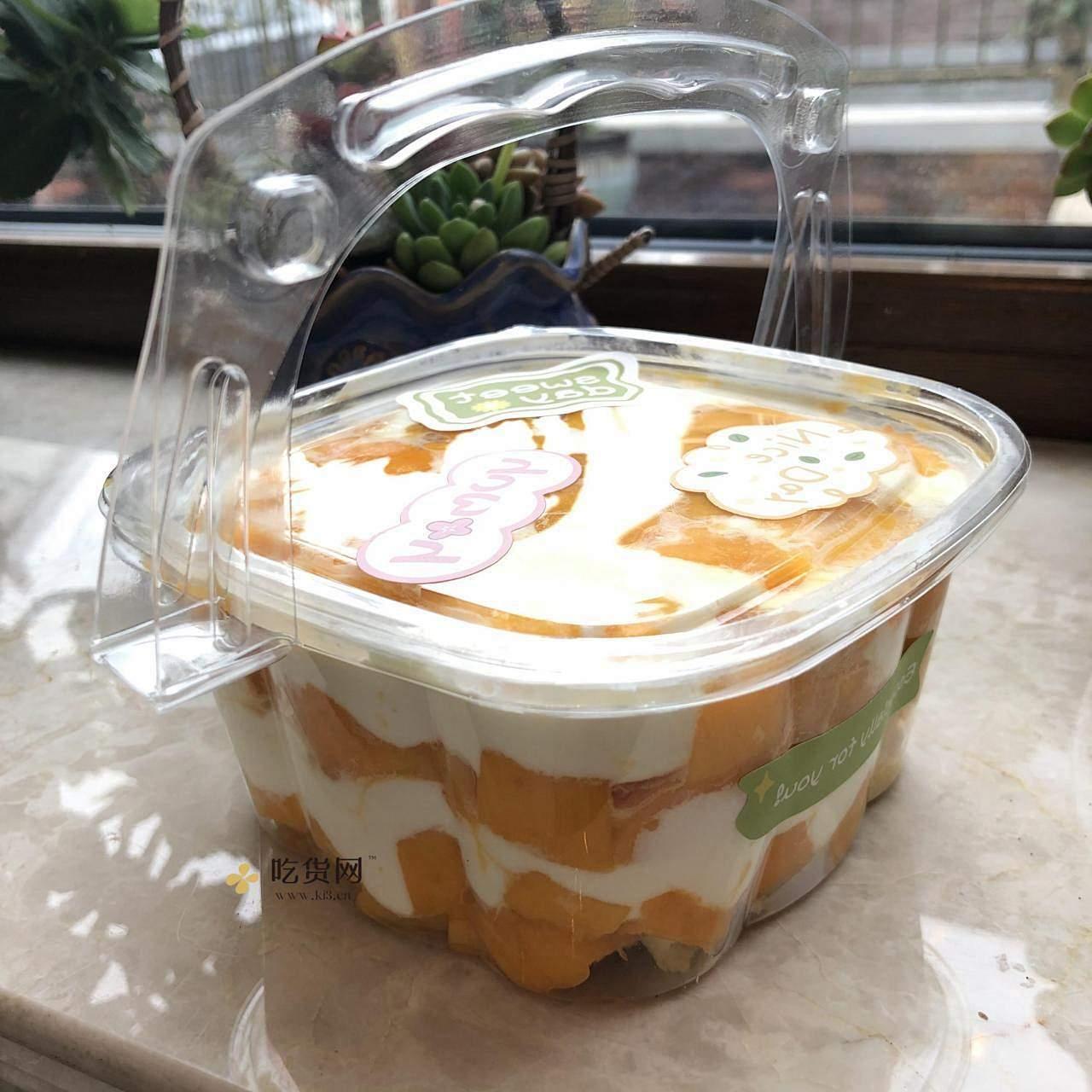 芒果草莓盒子蛋糕🍰超级好吃又好看的做法 步骤6