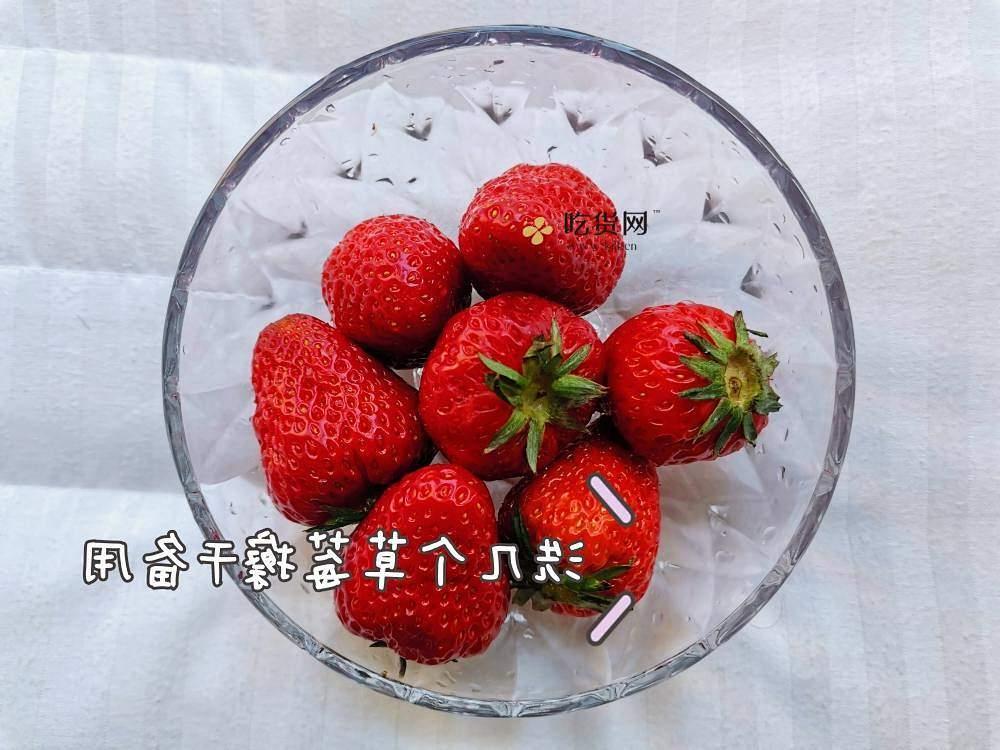 超简单的🍓草莓酸奶慕斯的做法 步骤1