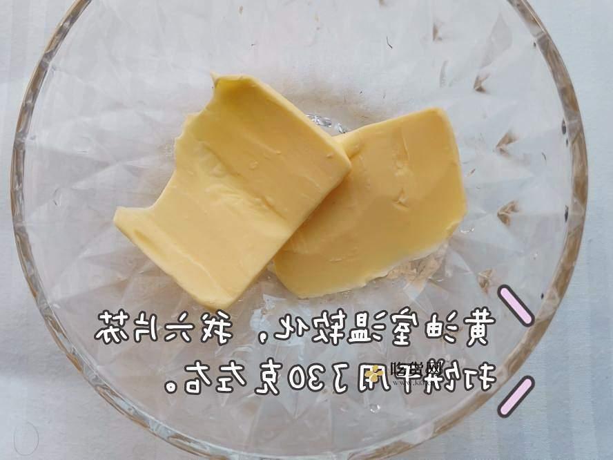 超简单的🍓草莓酸奶慕斯的做法 步骤3