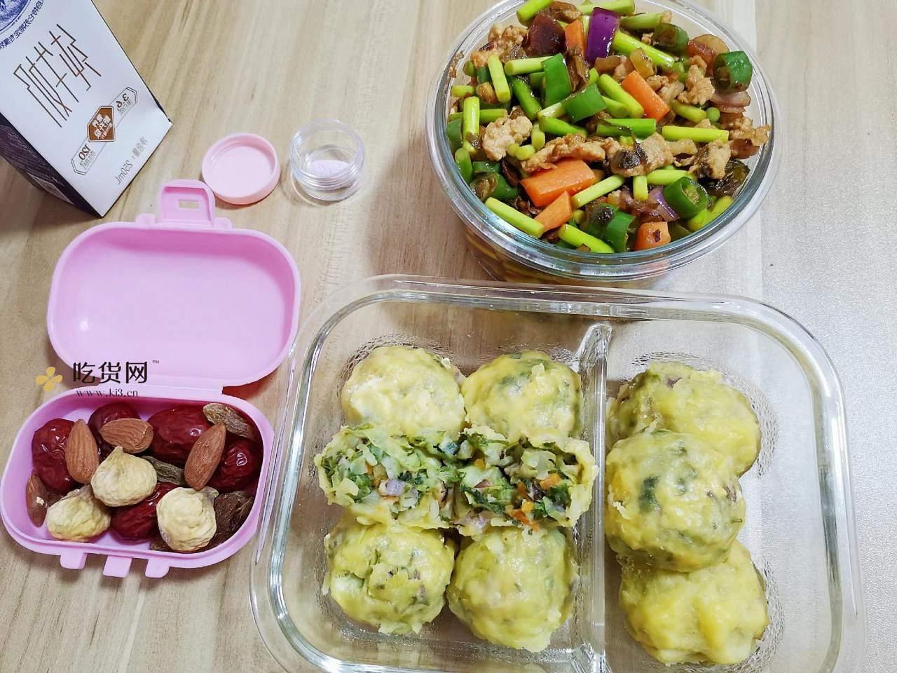 减肥餐午餐便当营养餐2的做法 步骤18