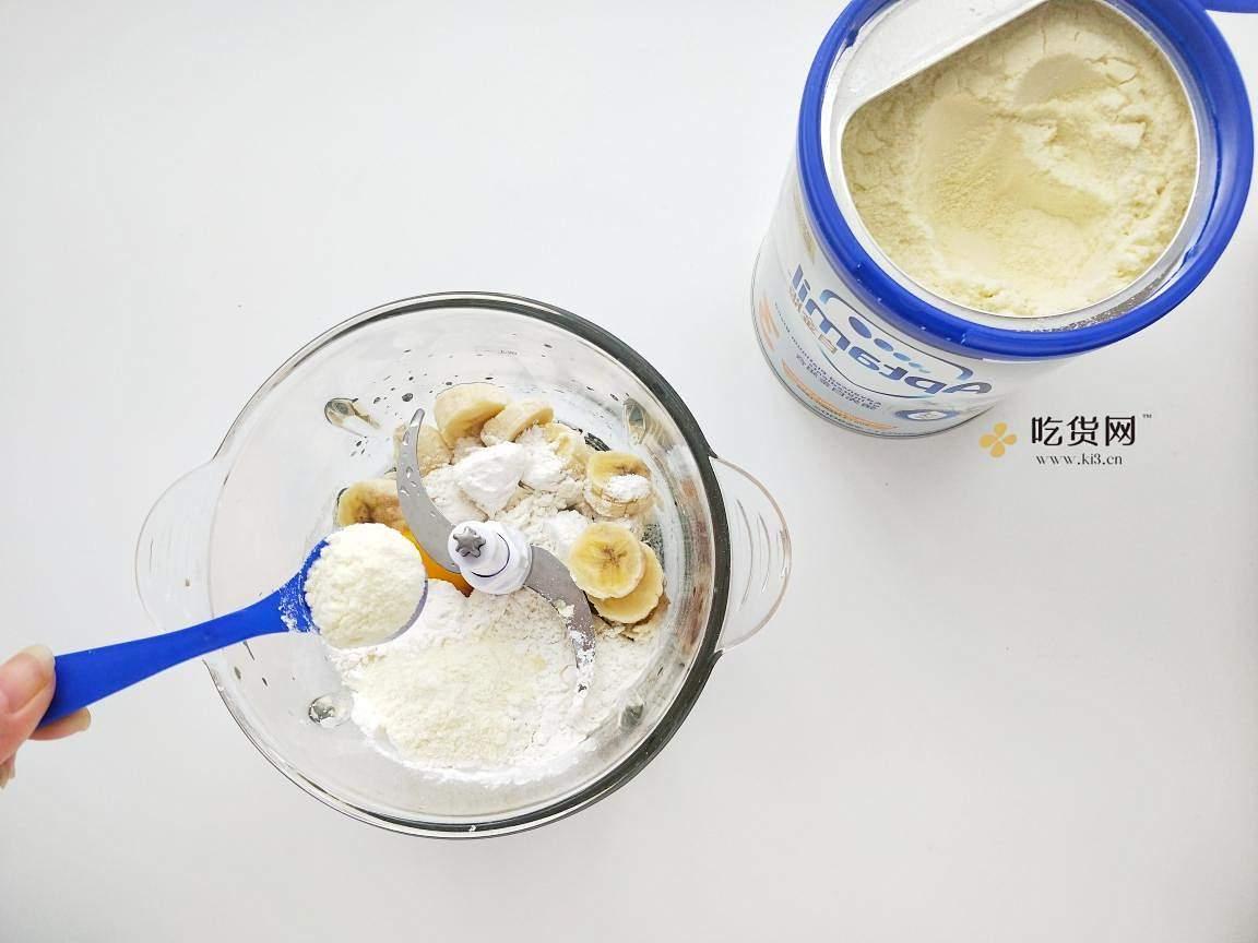 奶香浓郁的香蕉松饼的做法 步骤3
