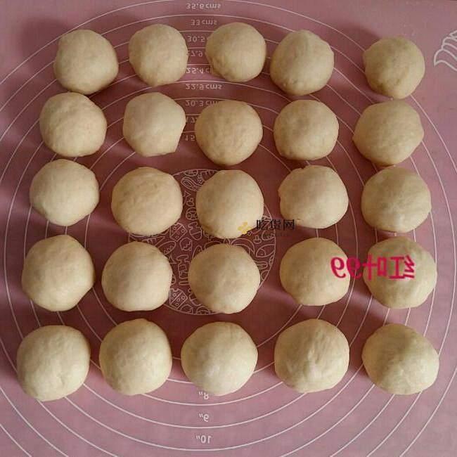 蜂蜜奶香小排包的做法 步骤4
