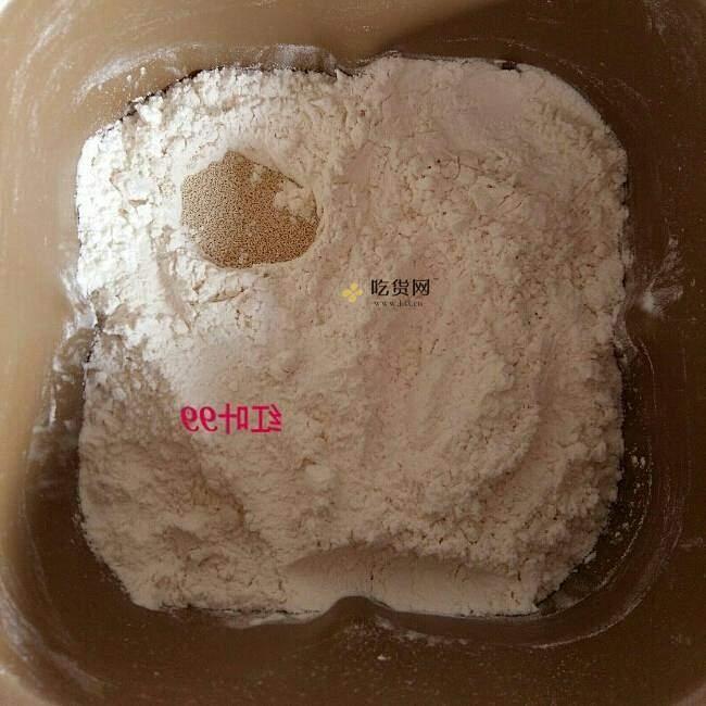 蜂蜜奶香小排包的做法 步骤1