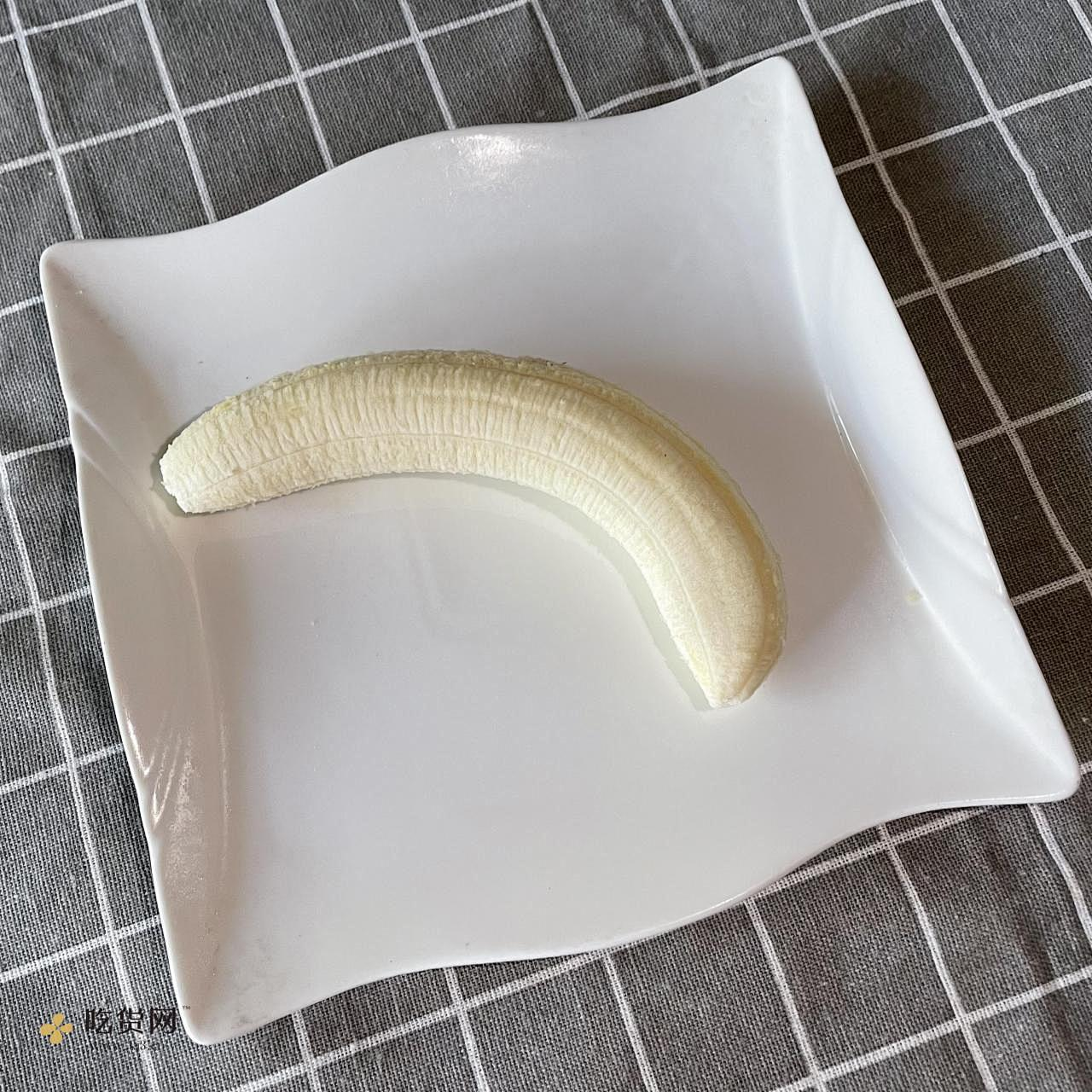 香蕉柠檬蜂蜜水 瘦身的做法 步骤6