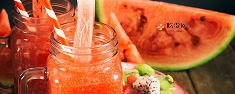 喝中药能吃西瓜吗,喝了中药材多长时间能吃西瓜缩略图