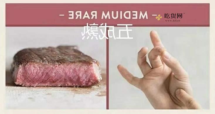 这些煎牛排的小技巧你们都会吗?的做法 步骤6