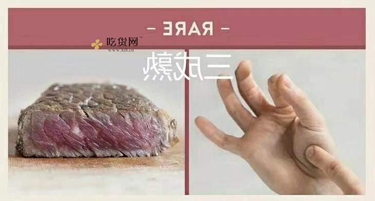 这些煎牛排的小技巧你们都会吗?的做法 步骤5