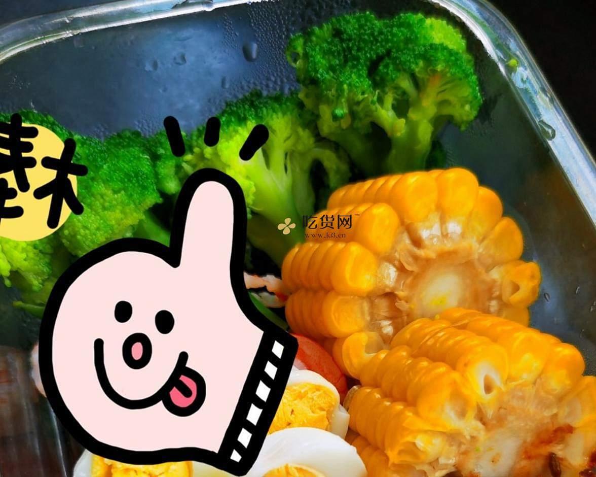减脂餐/减肥餐的做法 步骤2