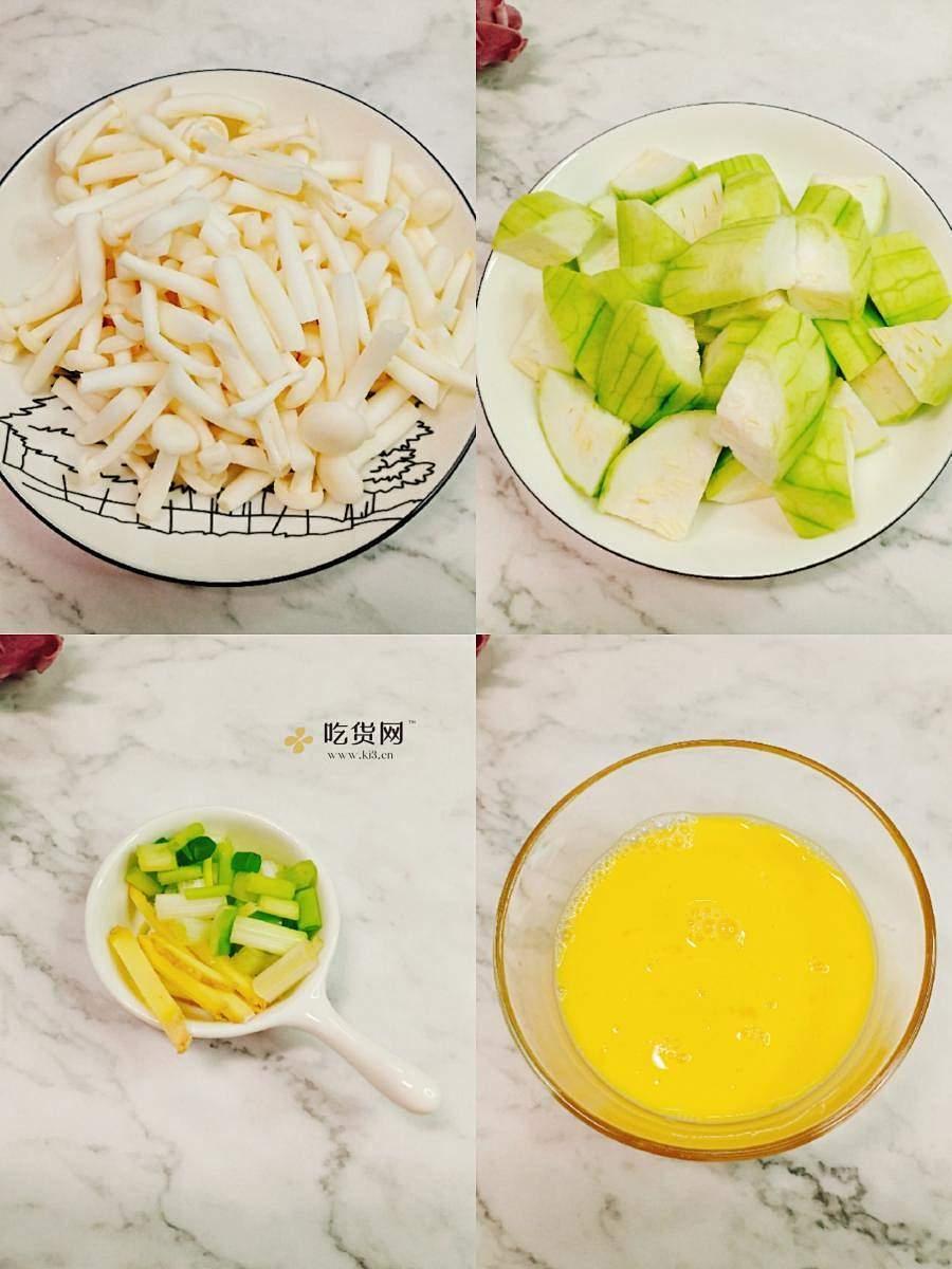 低脂减肥餐!鲜美清爽丝瓜菌菇鸡蛋汤!的做法 步骤1