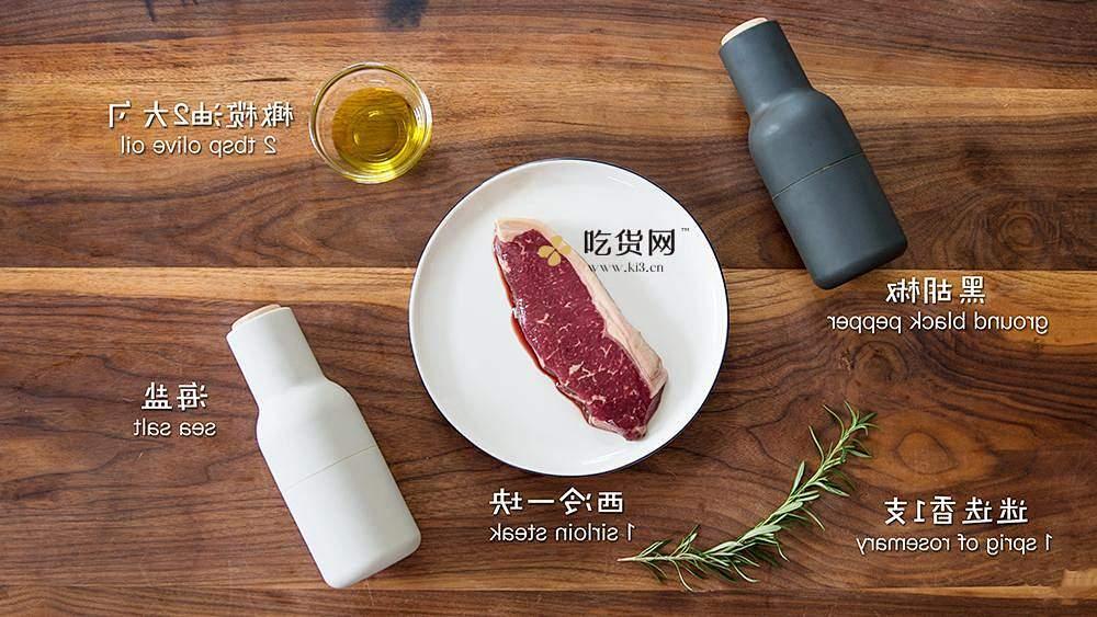 【曼达小馆】新手也能完美复刻的米其林级低温牛排的做法 步骤15