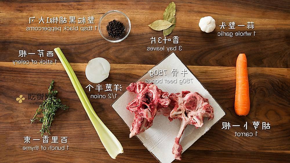 【曼达小馆】新手也能完美复刻的米其林级低温牛排的做法 步骤1