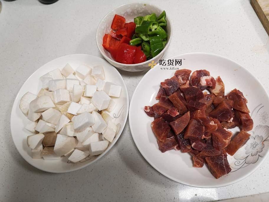 黑胡椒牛排粒的做法 步骤1
