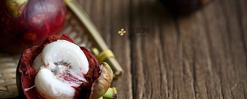 山竹和酸牛奶能一起吃吗,山竹和酸牛奶一起吃有什么功效缩略图