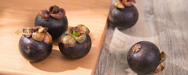 山竹和水蜜桃能一起吃吗缩略图