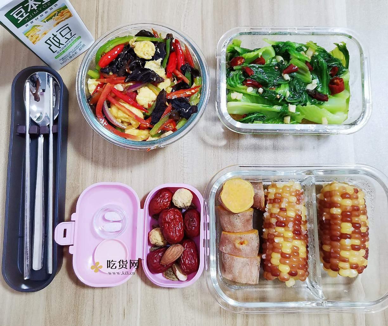 减肥餐午餐便当营养餐2的做法 步骤23