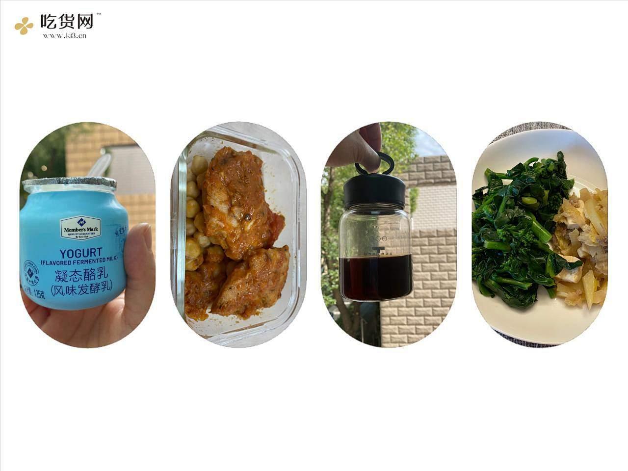 一周瘦6.2斤的快乐减肥日志的做法 步骤17