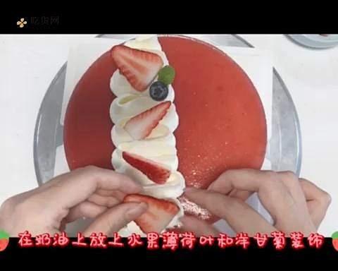 草莓慕斯蛋糕(7寸)的做法 步骤26