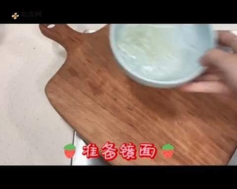 草莓慕斯蛋糕(7寸)的做法 步骤16