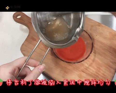 草莓慕斯蛋糕(7寸)的做法 步骤19