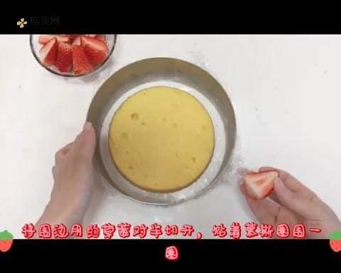 草莓慕斯蛋糕(7寸)的做法 步骤12