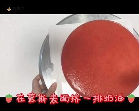 草莓慕斯蛋糕(7寸)的做法 步骤25