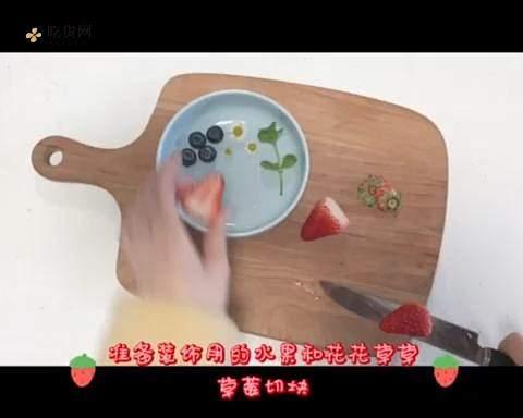 草莓慕斯蛋糕(7寸)的做法 步骤23