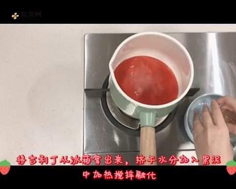 草莓慕斯蛋糕(7寸)的做法 步骤8