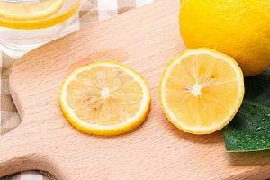 每日吃柠檬一个会白吗,大白天喝柠檬水就会发黑吗缩略图