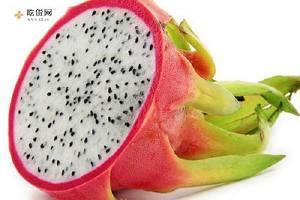吃火龙果能减肥吗,吃火龙果能够减肥吗,吃火龙果能不能减肥瘦身缩略图