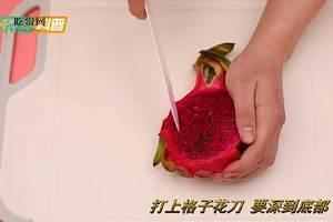 火龙果如何吃,火龙果的食用方法照片,吃火龙果的方式以下缩略图