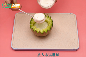 哈密瓜如何吃,哈密瓜食用方法,哈密瓜如何吃更为甜缩略图