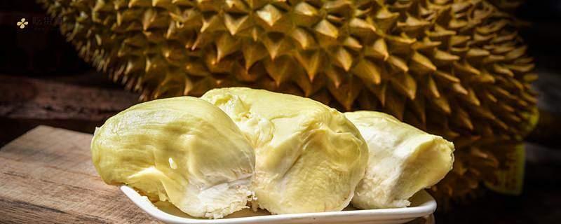 青芒与榴莲果能够同吃吗,青芒和榴莲果哪家好缩略图