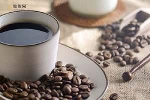 咖啡有哪些营养成分 喝咖啡有哪些好处呢缩略图