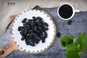 吃桑葚大便黑色正常吗,桑葚泡水喝有哪些好处缩略图