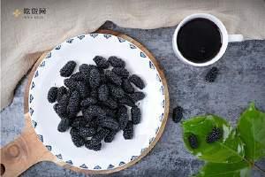 为何吃桑葚大便黑色,桑葚泡水喝的作用和功效缩略图