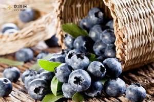 蓝莓的作用与功效 吃蓝莓竟然有这么多益处缩略图